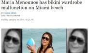 마리아 메노우노스, 아찔 비키니 노출 사고...공놀이 중 하의가?