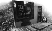 컴퓨터 새겨진 공동묘지 비석