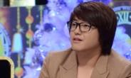 """'결혼 앞둔' 노유민, 눈물의 출산 고백...""""예쁜 딸 아빠"""""""
