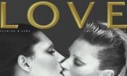 케이트 모스, 트랜스젠더 모델과 강렬한 키스