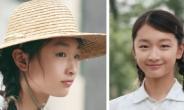 <중국의 여배우들>⑧중국의 설리…저우둥위, 장이머우가 발굴한 진주