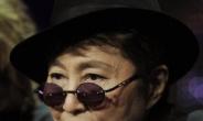 존 레넌의 여인 '오노 요코'의 굴욕