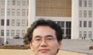 <Wannabe Job>국회의원 비서관