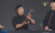 김병만, 비눗방울로 무한 상상력 발휘,달인의 한계는 어디야!