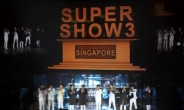 '7중 교통사고' 불구 '슈퍼쇼3' 싱가포르 공연 대성황