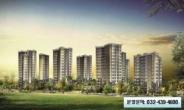 인천 계양 박촌역, 한양아파트 특별 분양!
