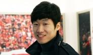 박지성, JS파운데이션 설립 사회공헌 앞장