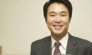 가수 출신 CEO 김태욱, 소셜커머스 사업 도전