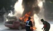 미모의 여성, 택시 탑승 후 분신자살 '충격'…무슨 일이야?