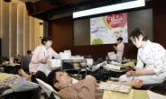삼성 임직원 3주간 헌혈