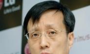 """박종석 LG전자 부사장 """"그간 혁신성ㆍ스피드가 없었다...올해는 주도"""""""