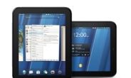 HP, 신제품 태블릿 '터치패드' 출시