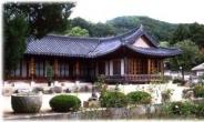 청원소재 운보 김기창화백 집 일부 감정가 41%에 경매