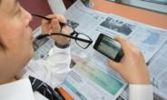 디지털 홍수시대… 노안수술, 4년만에 2배로 껑충