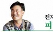 <전재홍의 피팅이야기>로프트와 스핀량