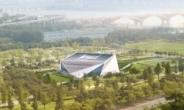 상암 평화의공원 에너지하우스 이름 온라인 공모