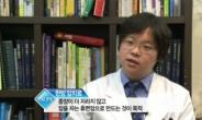 천연 한방 암 치료제 '암다나', SBS 생활경제 통해 효과 입증