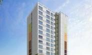부평시장역3분,트리플역세권 도시형생활주택
