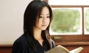 사와지리 에리카, 취중진담?…이혼, 불륜 고백