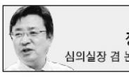 <세상읽기>이유있는 세시봉의 인기몰이