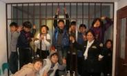 저소득층 어린이 '영어세계' 로 초대