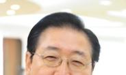 정준양 회장, 김양희 명예교수, 다문화가족포럼 공동대표 선출