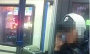버스에서 아이폰 충전을?...누리꾼 술렁