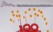 '아이다' 100회 축하, 박칼린 연출에 도착한 선물은