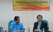 한국 건강보험제도 필리핀에서 꽃피운다