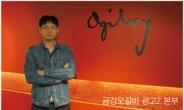 <Wannabe Job>광고AE