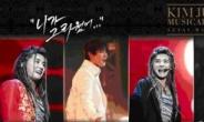 김준수, 뮤지컬콘서트 DVD 2주만에 4만장