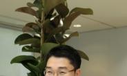 <이사람>재난예방 전도사 김동훈 현대해상 교통기후환경연구소장