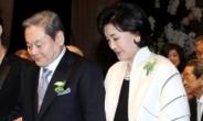 홍라희 '영향력 1위,우아한 미술퀸'의 귀환...향후 행보는?