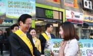 <포토뉴스>국민은행 봄맞이 캠페인