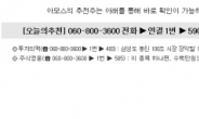종잣돈 500만원만 있어도 이 종목부터 사라!