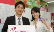 KB국민카드, 봄 웨딩 이벤트