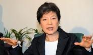 <투데이>박근혜 세번째 'MB특사'…정권 재창출 승부수?