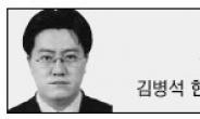 """""""산불예방 위해 논두렁 태우기 자제를"""""""