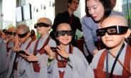 <포토뉴스>동자승들도 3D안경 체험
