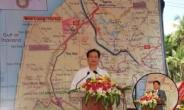 한신공영, 베트남 현지서 락지아 우회도로 사업 기공식