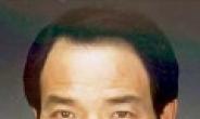 석유협회장에 박종웅씨