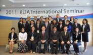 생보협회 '2011 국제 세미나' 개최