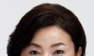 탤런트 최란 '나눔대상 특별상'