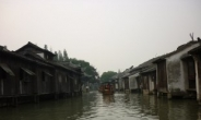 조선 선비의 로망…中강남 신세계 체험기