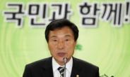 손학규 내달 '통합연대' 창립..세확산 본격화