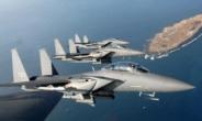 공군, F-15K 2대 추가 인수..총 49대 보유