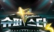 동남아판 '슈퍼스타K' 서울서 만든다
