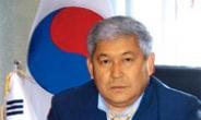 """두스쿠자노프 카자흐스탄 최초 명예영사 """"한국기업에 카자흐 파트너 조언해줄것"""""""