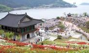 <1마을1축제>전국 최고 장어산지·모싯잎송편…낙조 유명한 낙월도 등 곳곳이 명소