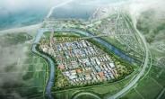 서희건설, 국내 최초 비철금속 마그네슘 산업단지 짖는다